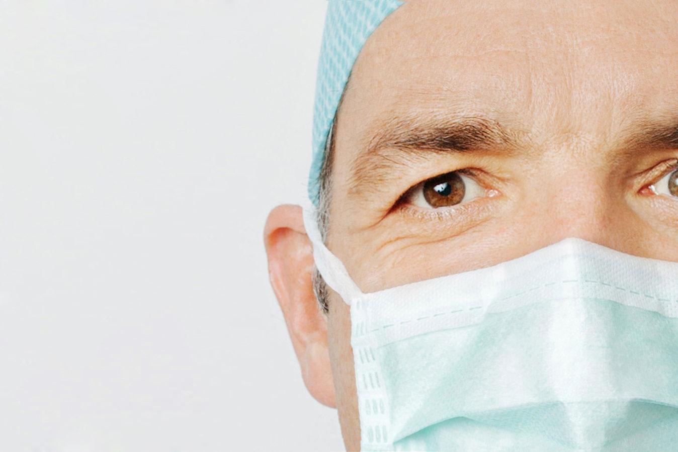 Dr. med. <br />Oliver Erb